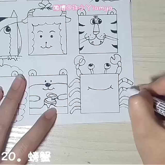 二十种正方形简笔画,简单易学,仅需几笔就能勾勒出生动可爱的小动物