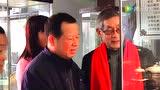 腾讯新闻 瑞安杨衙里博物开馆第2集《花絮》