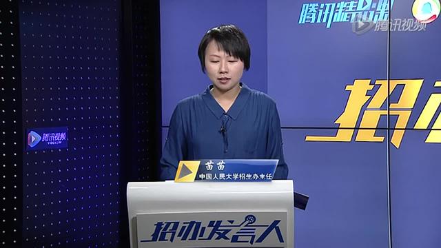 中国人民大学:新增软件工程专业