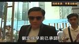 香港男星案被曝真人真事拍成《美少年之恋》