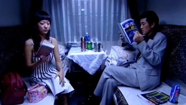 当两个陌生人相遇在一个火车卧铺,孤男寡女确实特别尴尬