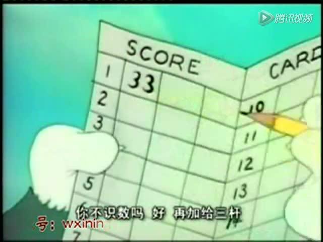 青海方言版《猫和老鼠》欢乐不断!