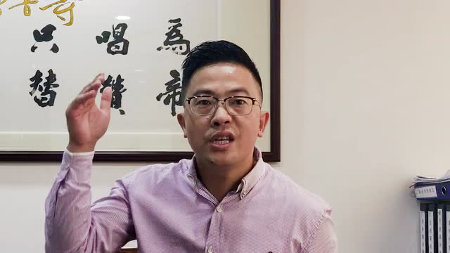 刘春晓:法律人如何看待林丹出轨?