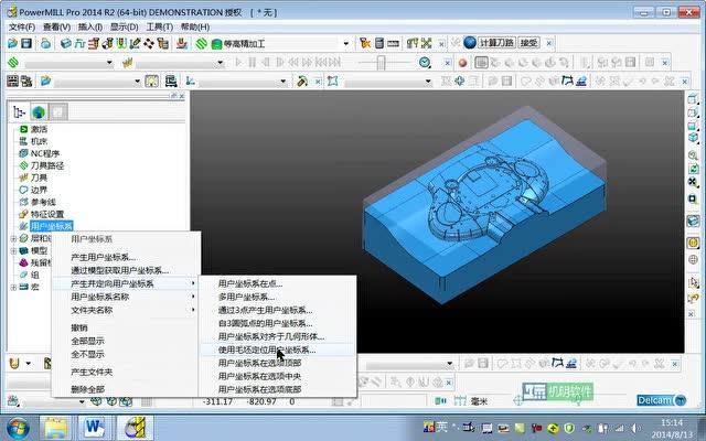 cnc 数控编程