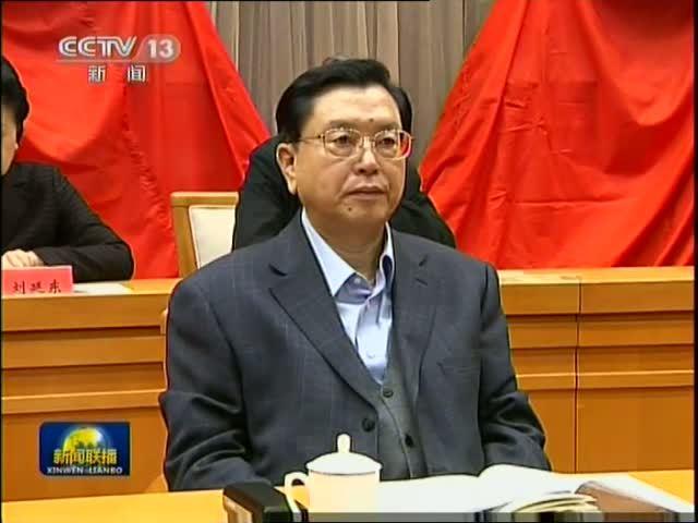 习近平出席会议强调坚持和发展中国特色社会主义截图