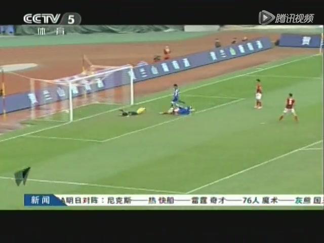 全场集锦:江苏舜天外援发力 2-1恒大首夺超级杯截图