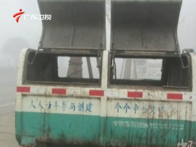 贵州5名流浪儿垃圾箱生火取暖中毒身亡截图