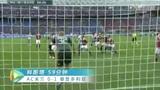 进球视频:米兰防守不力 科斯塔头槌首开纪录