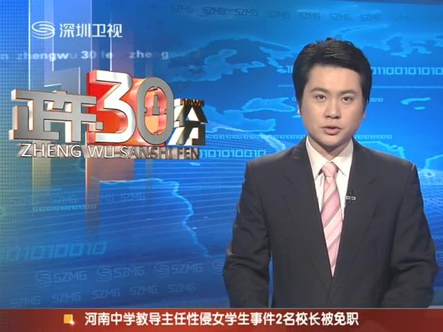 广东汕头一架空军小型飞机坠毁市区截图
