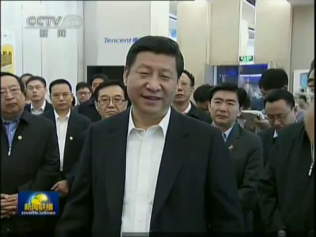 习近平同志视察腾讯公司总部