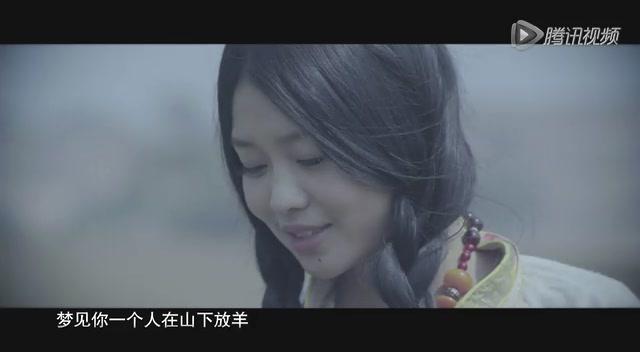 索朗扎西《家乡的姑娘》MV截图