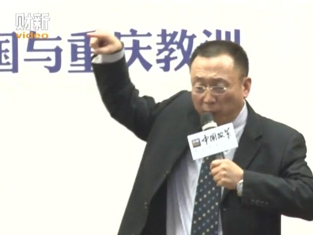 李庄曝王立军曾有51任秘书 有人因顶嘴被抓吊打截图