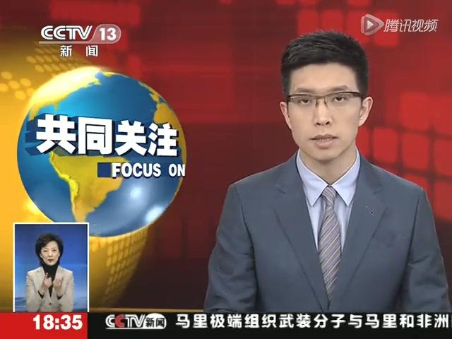 北京警方通报李双江之子涉嫌轮奸案截图