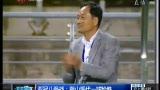 视频:亚冠八强战 蔚山现代1-0擒阿尔希拉尔