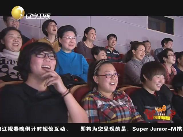 赵本山 刘小光等《中奖了》截图