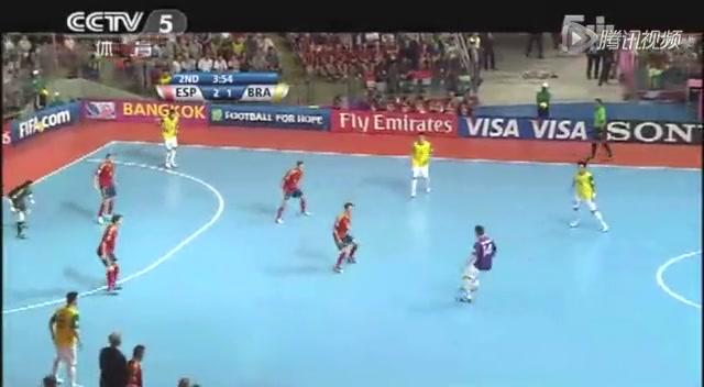视频:五人制世界杯决赛 巴西3-2绝杀西班牙