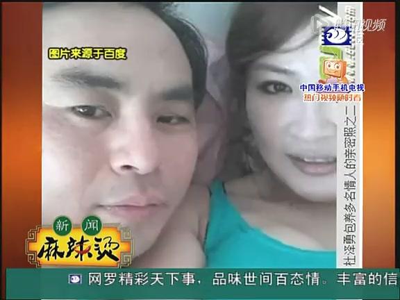 女子网曝聊城官员艳照质问:除了你老婆和我还有谁截图