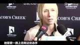 专访女金刚:李娜仍需经受考验 伊达公子很有勇气