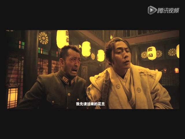 """《厨子戏子痞子》""""囧痞子""""黄渤版预告截图"""