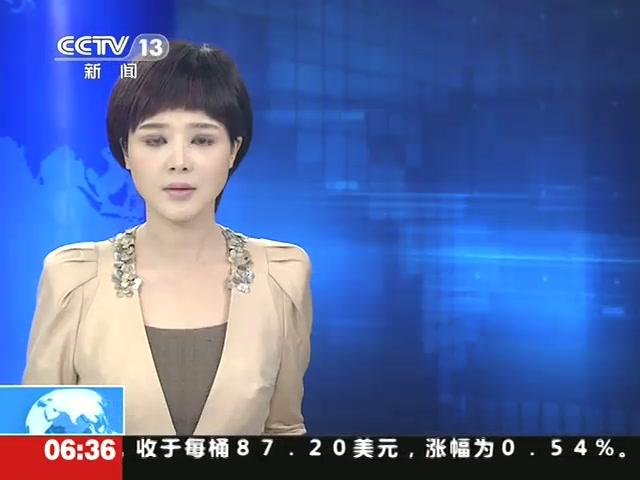 央视曝光违禁药物催肥速生鸡 专供肯德基截图