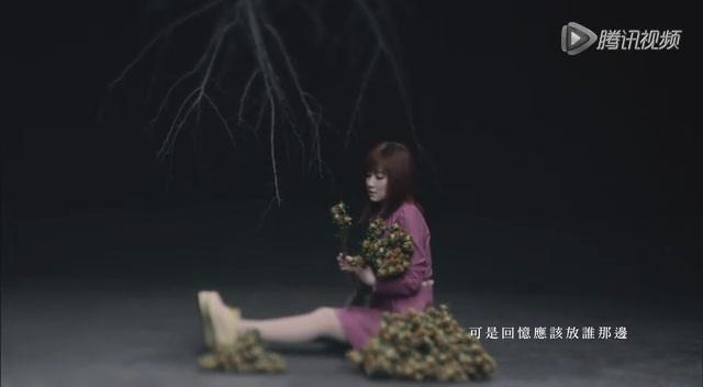 电影《花漾》片尾曲-SHE《还我》截图
