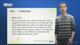北京新东方SSAT数学-郑小兵-fqp