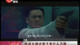 """视频:《大上海》上演""""双雄削梨大赛"""""""
