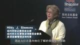 视频:阳光文化基金会2010年慈善沙龙
