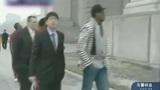 视频:罗德曼观太阳宫 瞻仰金日成金正日立像