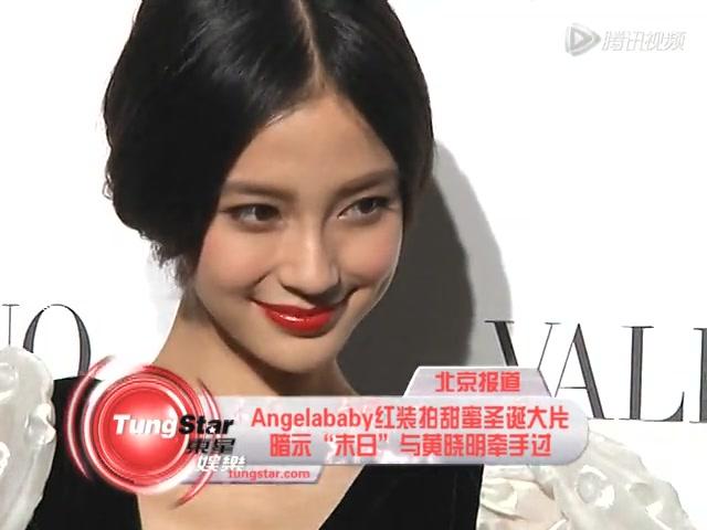 "Angelababy红装拍圣诞大片 暗示""末日""与晓明牵手过截图"