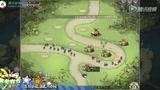 《部落守卫战》7-1关卡攻略视频