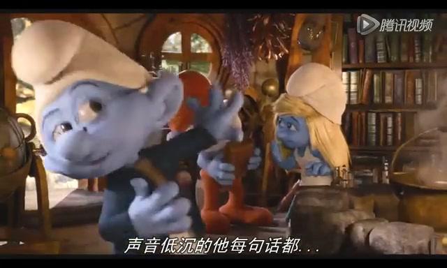 《蓝精灵2》中文版先行预告片截图