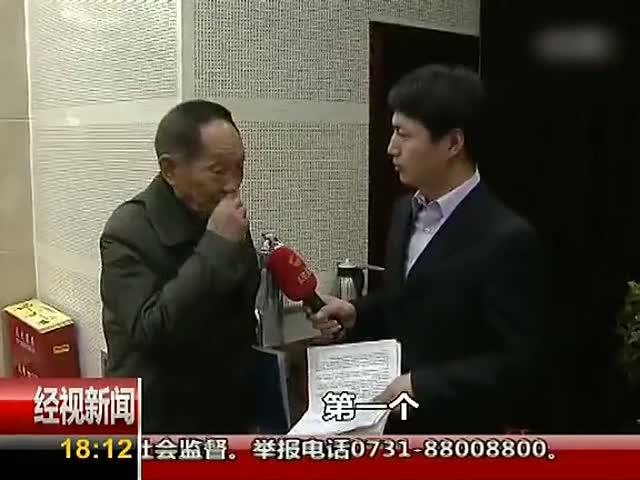 袁隆平称印度高产水稻报道是吹牛皮截图