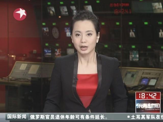 火烧靖国神社中国人将被引渡回中国截图