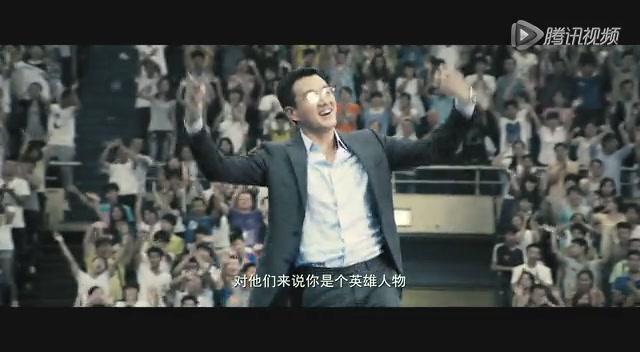 《中国合伙人》前导预告片截图