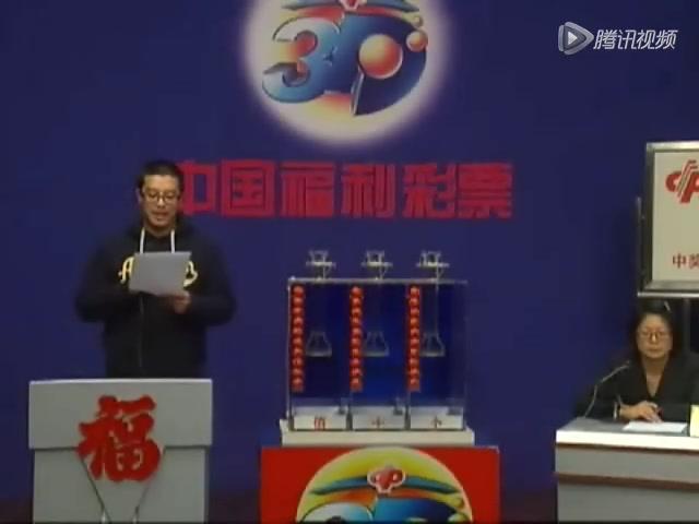 福彩3D第2012325期开奖:百、个位同为6