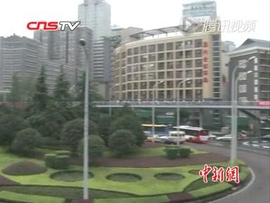 重庆10名干部高管因不雅视频被免职截图