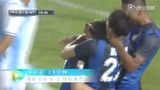 进球视频:卡萨诺首秀助攻 米利托推空门得手