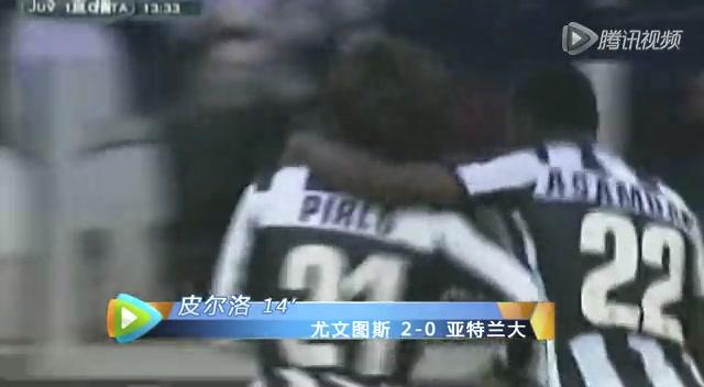 进球视频:皮尔洛弯刀出鞘 任意球破门扩优势
