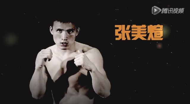 视频:RUFF7预告片 巅峰对决22日将上演