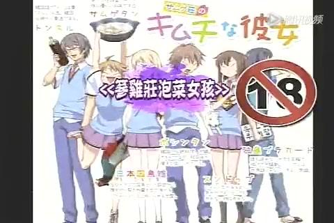 联合国特使批日本儿童色情漫画 日本网民:闭嘴