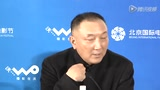 中美合拍《藏地密码》 打造中国版《夺宝奇兵》