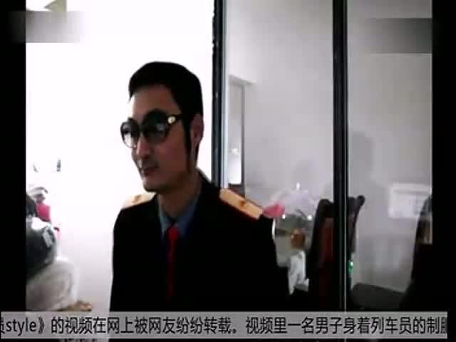 """安徽一列车员唱""""粗口style""""被停职"""