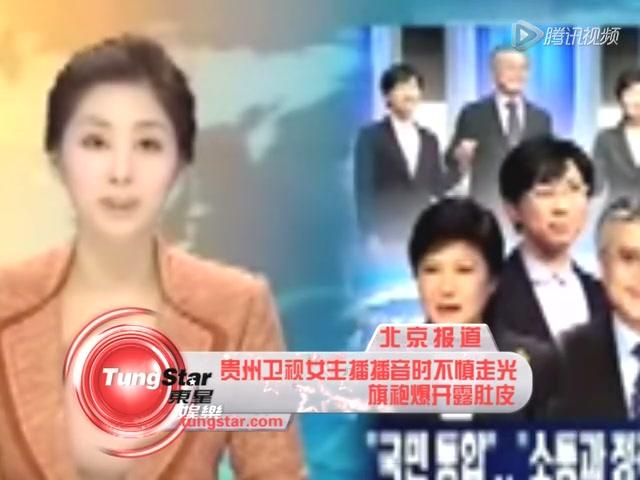 台湾美女主播直播时上衣爆开