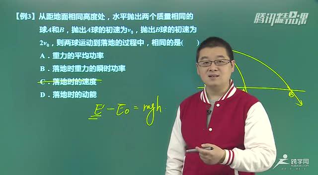 高考物理冲刺--功率题型专题
