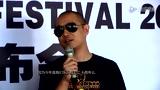 """张震岳、叶世荣将助阵""""东方红音乐节"""" 打造摇滚音乐殿堂"""