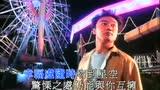 陈奕迅 - 幸福摩天轮