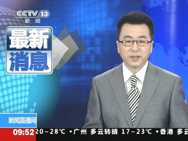 京广高铁将于12月26日全线贯通截图