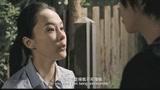 饮食男女2012 剧场版预告片