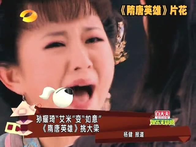 组图 覃文静 东北剿匪记 入戏太深难舍角色 高清图片